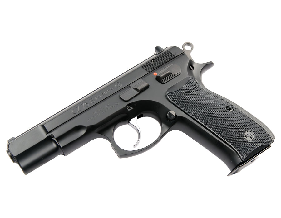 7 Best Full Size 9mm Handguns | USA Gun Shop